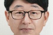 [경제계 인사]AWG 총회 부의장에 김대중 단장