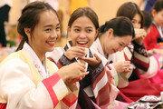 외국인 학생들, 한국문화 체험
