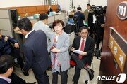 '패스트트랙 충돌' 국회의원 18명 내주 줄소환 통보