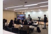 서울시립대 학생들, 여름방학 '세계 대도시 탐험' 나선다