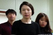 '의붓아들 돌연사' 고유정 대면조사 종료…다음 주 현 남편과 대질조사