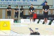 전국 대학 지능형 모형차 경진대회