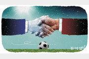 월드컵 공동 개최, 추진 과정에서의 남북 교류가 더 중요[카디르의 한국 블로그]