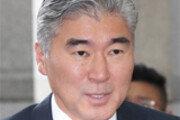 성 김, 인도네시아주재 美대사로