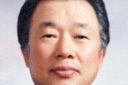 [부고]곽정출 前의원