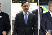 """""""양승태 구속기간 끝나간다""""…법원, 석방 가능성 언급"""