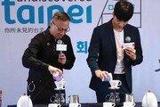 타이베이市,  '지금까지 보지 못했던 타이베이' 회견 …韓 여행객 유치 목적
