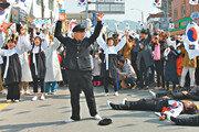 태인 主山 등서 게릴라 시위… 10여일간 '야간 산상봉화' 이어져