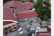 필리핀 남부 규모 5.8 지진, 최소 51명 부상…가옥·건물 다수 붕괴