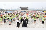 [휴일 한 컷] '만세삼창' 하는 재외동포 대학생들