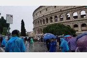 운전자-시민 반발에도…도심부 차량통행 제한하는 로마, 왜?