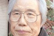 '안중근 동양평화론' 세상에 알린 재일사학자 별세