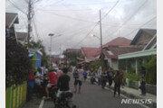 인도네시아 몰루카제도서 규모 7.3 지진…가옥 파손