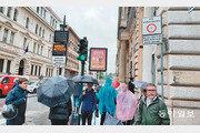 車 막은 로마, 보행 안전도시로 부활
