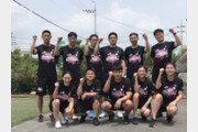WKBL 심판부, 충북 보은에서 전지훈련