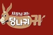 KBS 예능, 안정기 진입 눈앞