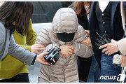 '14개월 아동학대' 금천구 영아돌보미에 징역 2년 구형