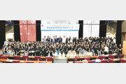 서울여대, 2019 하계방학 SW사관학교-프로그래밍 Guru 진행