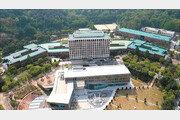 서울에서 통학 가능한 학교, 대기업 지원받는 원주 한라대학교