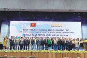 베트남 하노이대 '베트남 CEO과정' 4기 모집… 최고의 베트남 교육과 인적 네트워킹 과정
