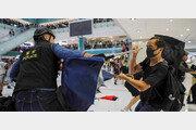 反中 시위 장기화 조짐에 홍콩 투자자 이탈 시작