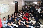'패스트트랙 충돌' 줄소환 시작…13명 한국당 누가 나올까
