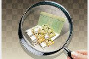 [단독]금융소득 과세 강화 방안 검토 착수