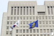 대법, 강제징용 일본제철 국내 압류자산 현금화 절차 착수