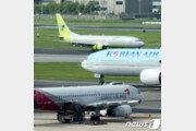 인천공항 출발지연 전년보다 2.2분 줄어…107억원 절감
