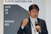 '이더리움 버리고 카카오로'…'생존' 택한 韓 블록체인 개발사들
