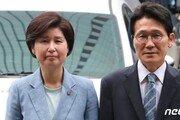 '패스트트랙 충돌' 민주·정의당 출석…한국당 불출석