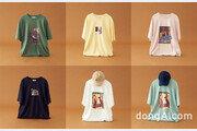 빈폴, 30주년 기념 '1989 리미티드 에디션' 한정판 티셔츠 출시
