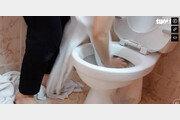 변기청소 수건으로 양치컵 닦는 베트남 호텔