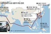 北 김정은 애마 '벤츠' 밀수 경로 추적해보니 중국-일본-한국 거쳐서…