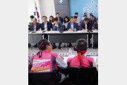 교육당국-비정규직연대 협상 결렬
