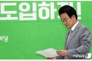 """정동영, 박지원 겨냥 """"분열선동 유감…당 흔들기 중단하라"""""""