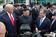 """北, 김정은 원수칭호 7주년에 """"대외적 위신 최상의 경지"""""""