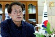 """조희연 """"자사고 정책 유효기간 끝나…'제2의 고교평준화' 추진"""""""