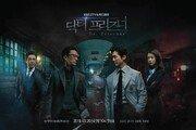 '주 33시간 연장근로'…KBS드라마 제작현장 노동법 위반 무더기 적발