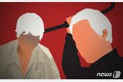 오산 A중학교, 제자에 체벌가한 교사 격리…조사의뢰