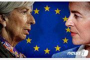 유럽 정치·경제 사령탑 '여성 듀오', 새 역사 쓴다