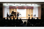 고려사이버대학교 문화예술경영학과, 바이올리니스트 미셸 킴 초청 하우스 콘서트 성황리에 마쳐