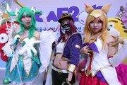 [퇴근길 한 컷]'제23회 서울국제만화애니메이션페스티벌' 개막
