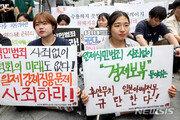 강제징용 日히타치조선 서울지점 폐쇄…자산압류 대비했나