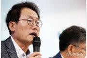 조희연, 자사고 폐지 공론화 제안…일부 학부모들 '불안감 호소'