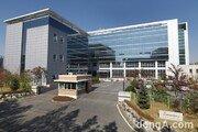 일동제약, 아토피 개선용 프로바이오틱스 '유럽·러시아·일본' 특허 취득