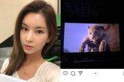 영화 상영 중에?…정선아, '라이온 킹' 관람 인증 논란