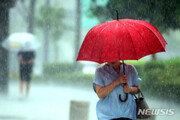 [날씨] 18일 서울 출근길 빗방울…낮엔 33도 습한 더위