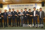 무주군 관광 활성화 간담회 개최…무주덕유산리조트, 관광발전·상생협력 구심점