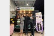 김수현 아이유 무슨 사이기에? 촬영장에 스낵카 선물